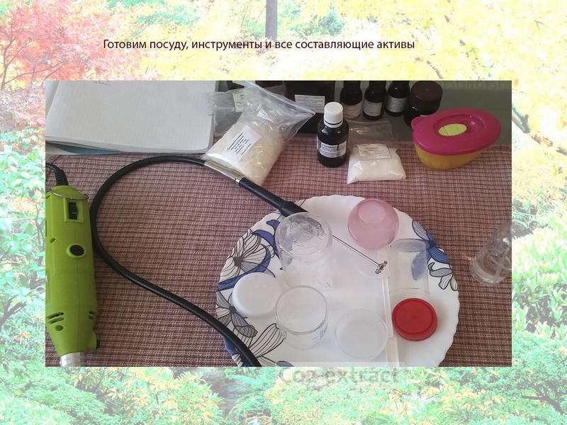 Как сделать крем для пяток кератолитический, рецепт, пошаговые инструкции