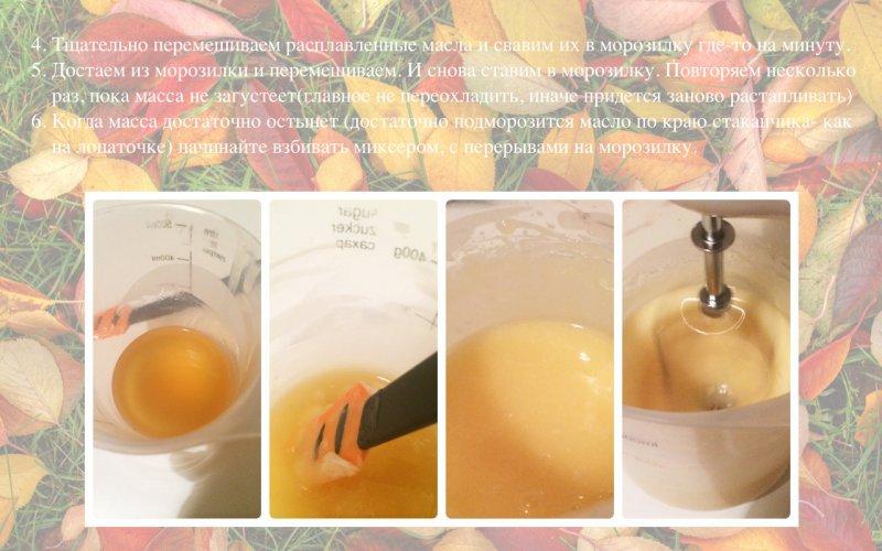 Как сделать Пирожное для ванны Лаванда и Апельсин своими руками