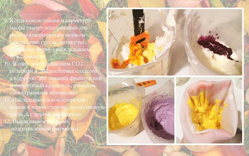 Как сделать Пирожное для ванны Лаванда и Апельсин