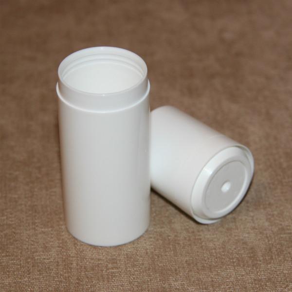 Диспенсер для крема вакуумный 20 мл купить
